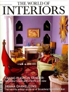 The World of Interiors (англ. яз.)