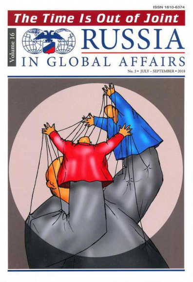 Russia in global affairs